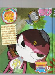 [large][AnimePaper]scans_Keroro-Gunsou_shotoku(0.73)__THISRES__122879.jpg